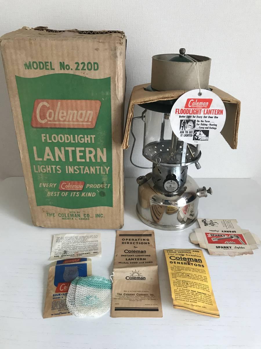 コールマン【coleman】220D 50年A期 ミントコンディション! 箱、取説付き(新品、未使用品ではありません)