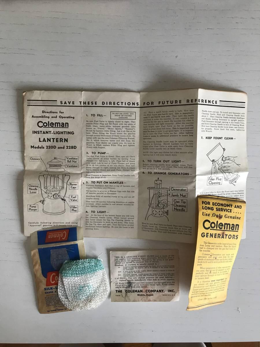 コールマン【coleman】220D 50年A期 ミントコンディション! 箱、取説付き(新品、未使用品ではありません) _画像8