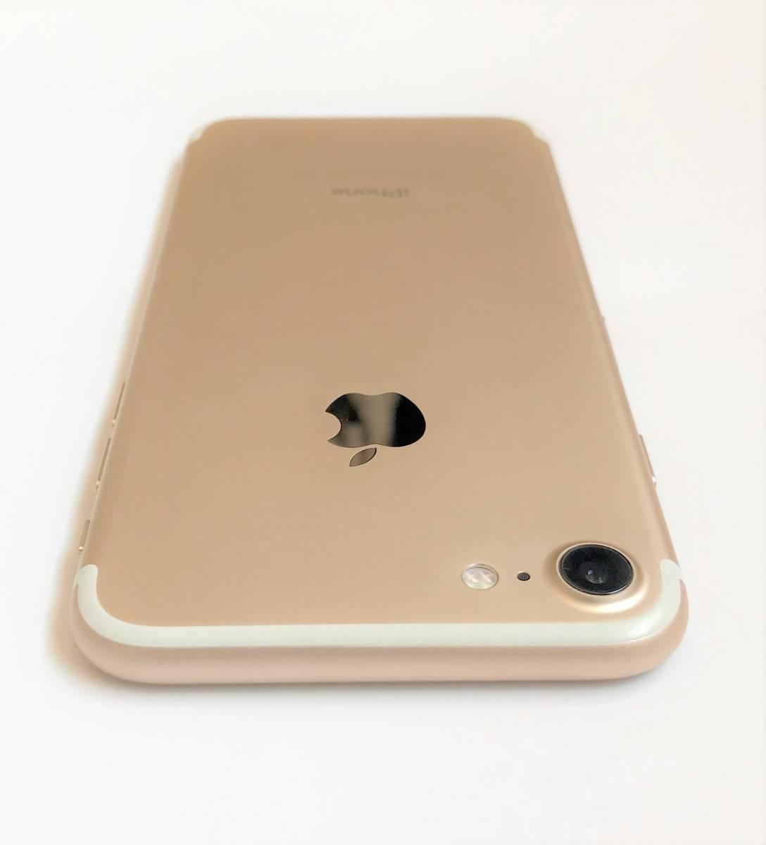 【送料185円】新品同様 iPhone7 SIMフリー 128GB 【バッテリー81%】ゴールド SIMロック解除済み【格安SIMも使用可能】 超美品 1円スタート_画像3