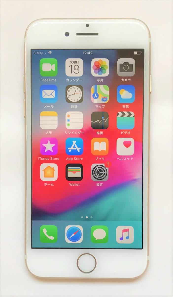 【送料185円】新品同様 iPhone7 SIMフリー 128GB 【バッテリー81%】ゴールド SIMロック解除済み【格安SIMも使用可能】 超美品 1円スタート