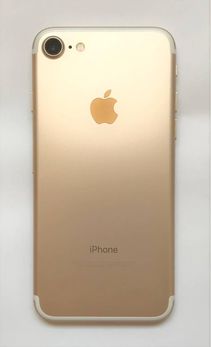 【送料185円】新品同様 iPhone7 SIMフリー 128GB 【バッテリー81%】ゴールド SIMロック解除済み【格安SIMも使用可能】 超美品 1円スタート_画像2