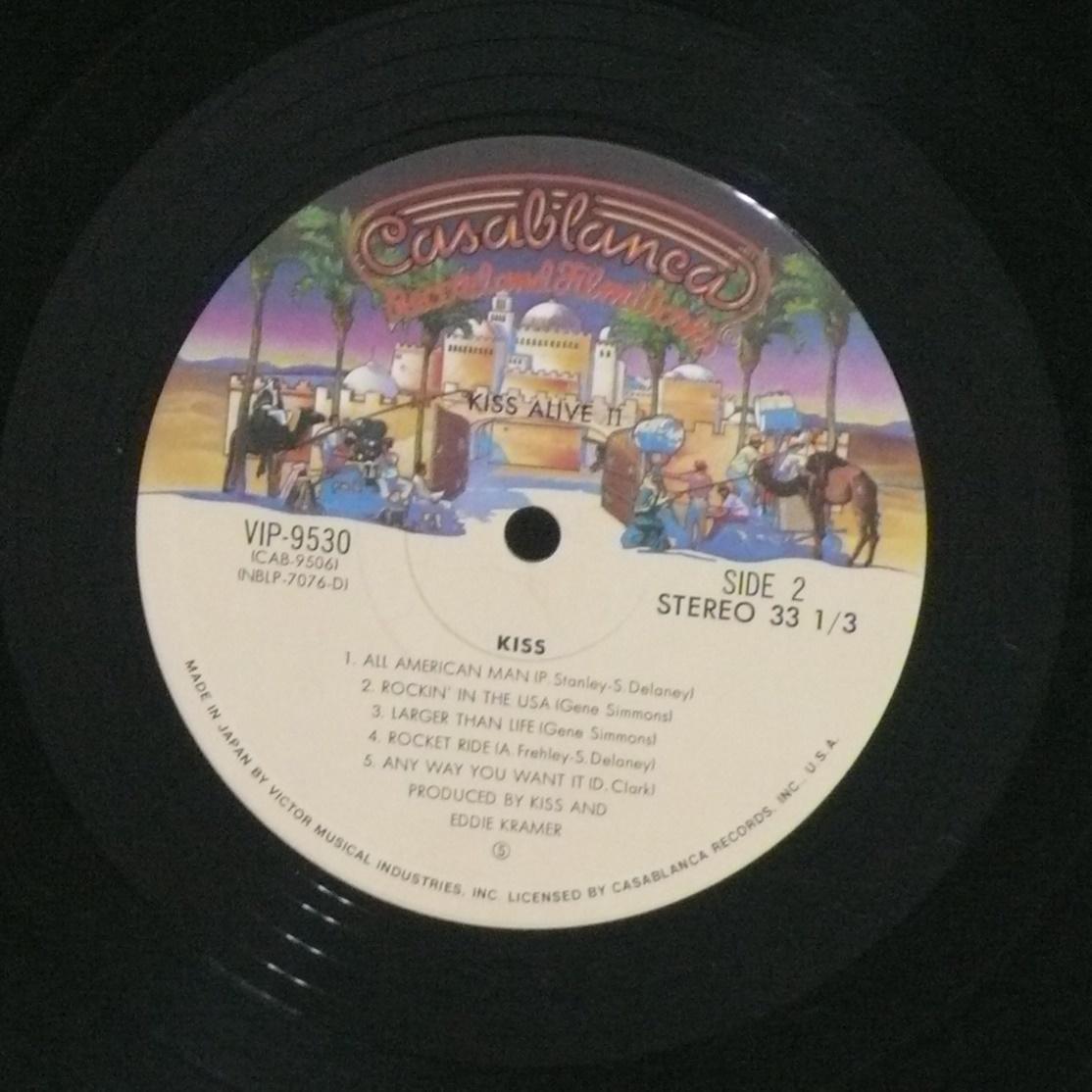 【ワンコインセール】 KISS ALIVE Ⅱ VIP-9529~30 LP レコード 2枚組 キッス アライブ II_画像7