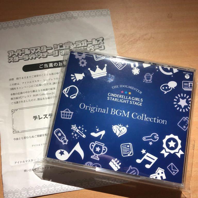 デレステ BGM collection アイドルマスター シンデレラガールズ スターライトステージ_画像4