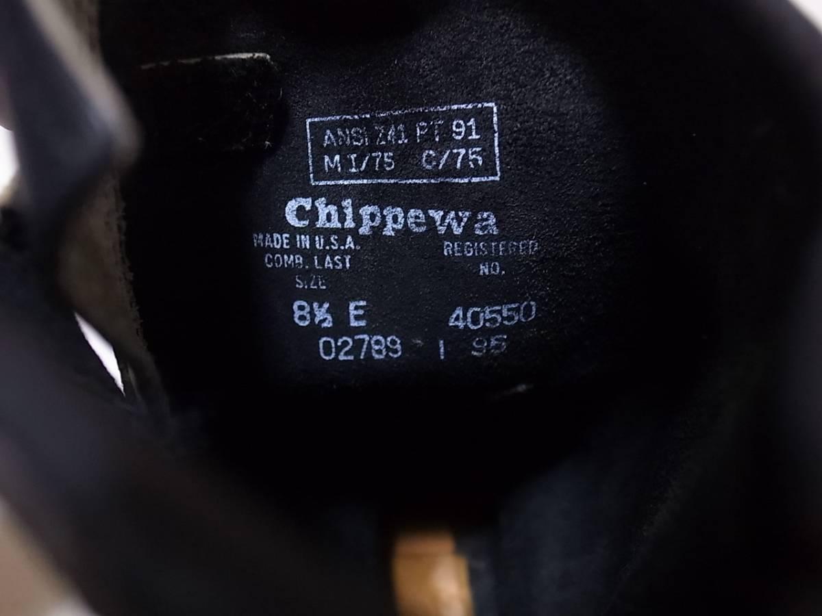90s CHIPPEWA チペワ エンジニアブーツ PT91 Made in USA アメリカ製 着用感少 /ビンテージ70s80s レッドウイング PT99 PT83 羽タグ 黒タグ_画像3