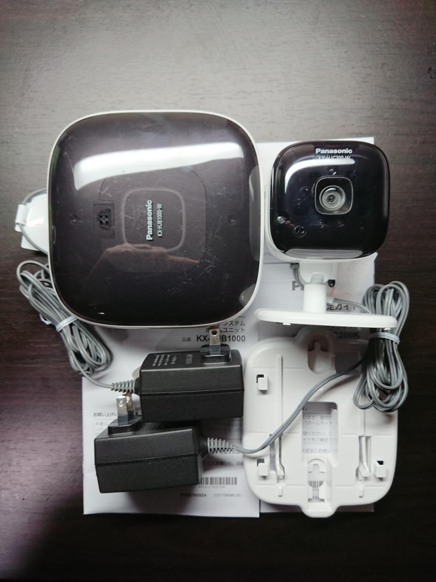 パナソニック ネットワークカメラ スマ@ホーム 屋内カメラキット KX-HJC200K-W