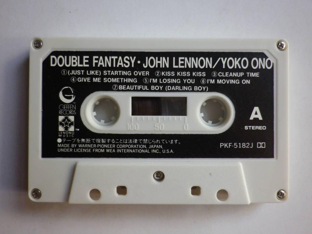 カセット ジョンレノン ヨーコオノ ダブルファンタジー 歌詞カード付 中古カセットテープ 多数出品中!★同梱可(まとめて取引)_画像6
