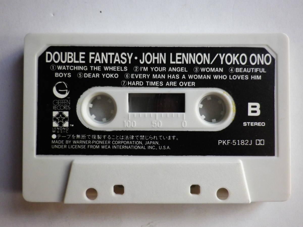 カセット ジョンレノン ヨーコオノ ダブルファンタジー 歌詞カード付 中古カセットテープ 多数出品中!★同梱可(まとめて取引)_画像7