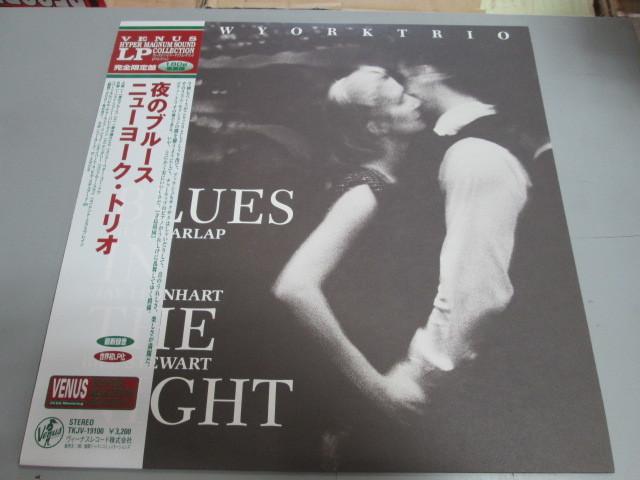 希少!美品!ニューヨーク・トリオ 夜のブルース 帯付きLP VENUS ヴィーナス 180g高音質重量盤