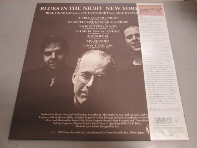 希少!美品!ニューヨーク・トリオ 夜のブルース 帯付きLP VENUS ヴィーナス 180g高音質重量盤_画像2