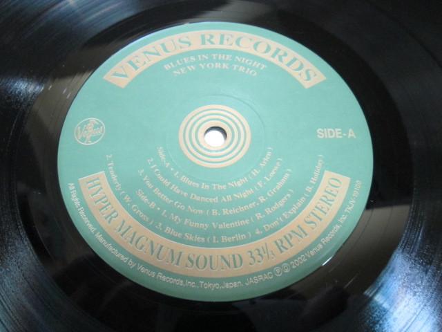 希少!美品!ニューヨーク・トリオ 夜のブルース 帯付きLP VENUS ヴィーナス 180g高音質重量盤_画像4