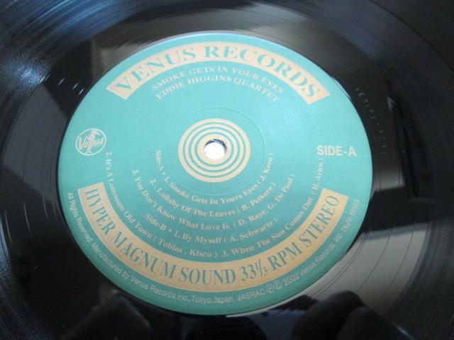 希少!美品!エディ・ヒギンズ&スコット・ハミルトン 煙が目にしみる 帯付きLP VENUS ヴィーナス 180g高音質重量盤_画像4