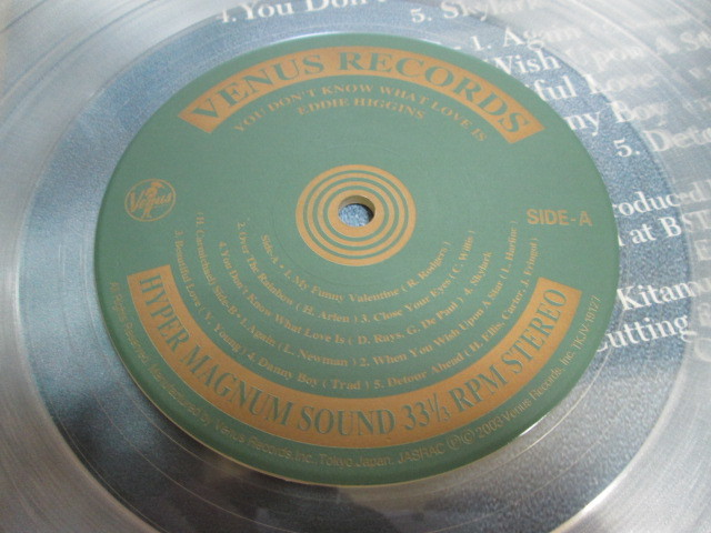 希少!美品!エディ・ヒギンズ・ソロ・ピアノ あなたは恋を知らない 帯付きLP VENUS ヴィーナス 180g高音質重量盤 クリアレコード_画像4