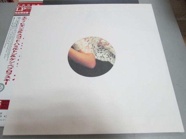 エディ・ヒギンス&スコット・ハミルトン&ケン・ペプロフスキー ハンドフル・オブ・スターズ 帯付きLP VENUS ヴィーナス 200g高音質重量盤_画像4