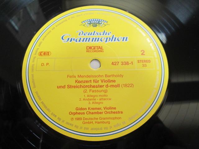 希少!美品!1989年 独DGオリジナル アルゲリッチ クレーメル メンデルスゾーン 協奏曲 LP_画像4
