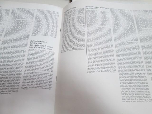 希少!美品!独harmonia undi LP3枚組/クイケン「バッハ/無伴奏ヴァイオリンのためのソナタとパルティータ全集(全6曲)_画像3