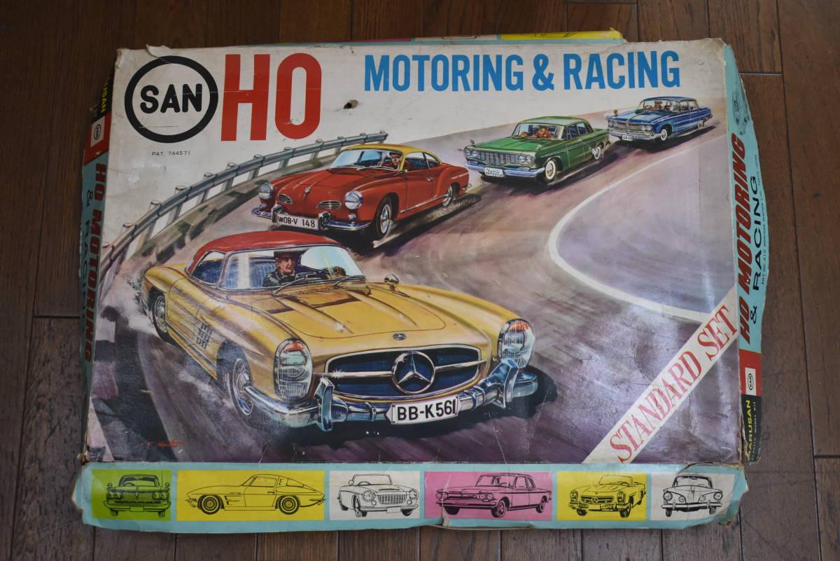 ドール 昭和レトロ マルサン HO MOTORING&RACING 欠品有り スロットカーセット 当時物 ジャンク