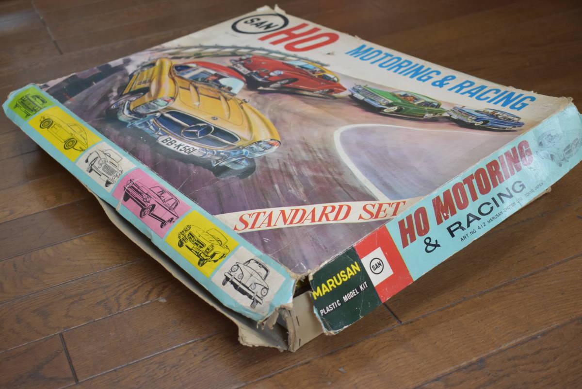 ドール 昭和レトロ マルサン HO MOTORING&RACING 欠品有り スロットカーセット 当時物 ジャンク_画像3