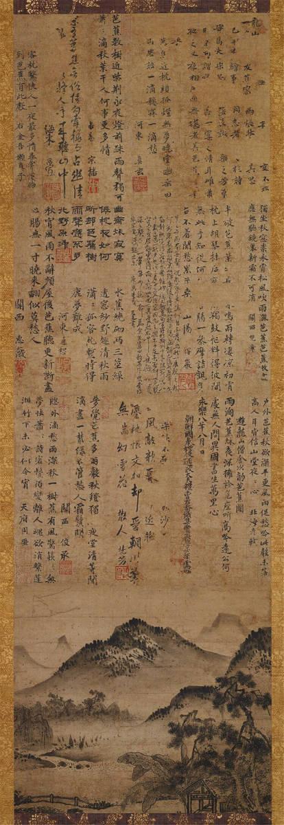 室町時代・応永17年(1410) 『芭蕉夜雨図 』 書画立軸
