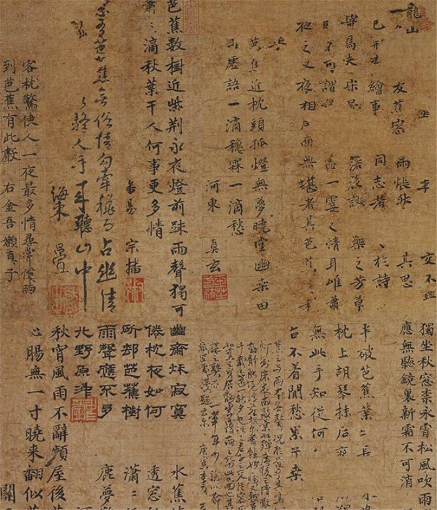 室町時代・応永17年(1410) 『芭蕉夜雨図 』 書画立軸_画像2