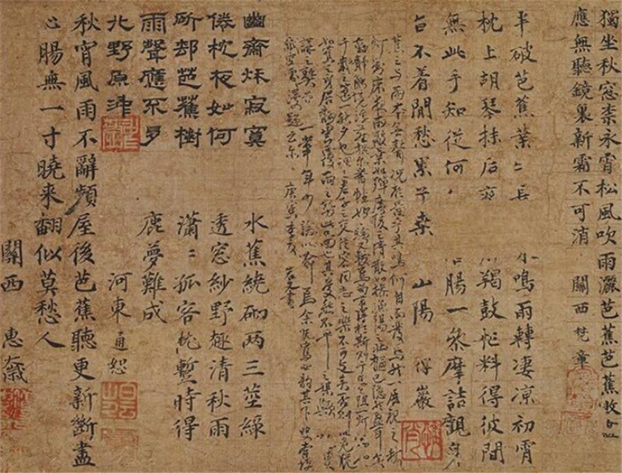 室町時代・応永17年(1410) 『芭蕉夜雨図 』 書画立軸_画像3