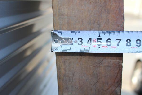 銀杏/イチョウ まな板 特大1620x335x75mm カウンター材/看板材料_画像5