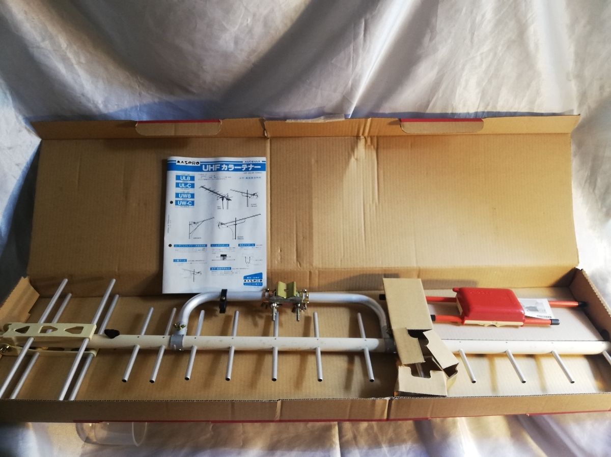 地デジも対応【未使用保管品】UHFアンテナ マスプロ UW144C 元箱取説付