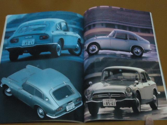 S600、S800、メンテナンス、整備。S800 クーペー、ホンダ、旧車、折り込み ポスター 付き_画像9