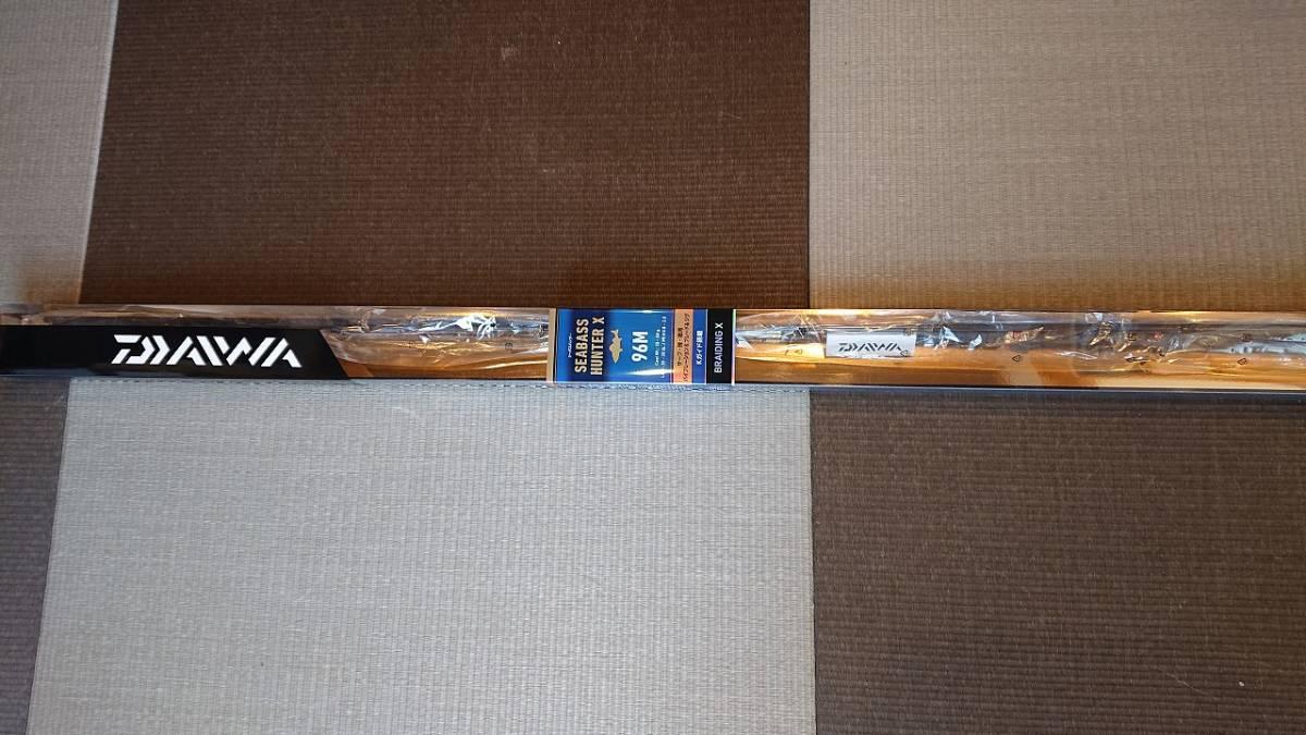 DAIWA  シーバスハンターX 96M 新品未使用_画像2