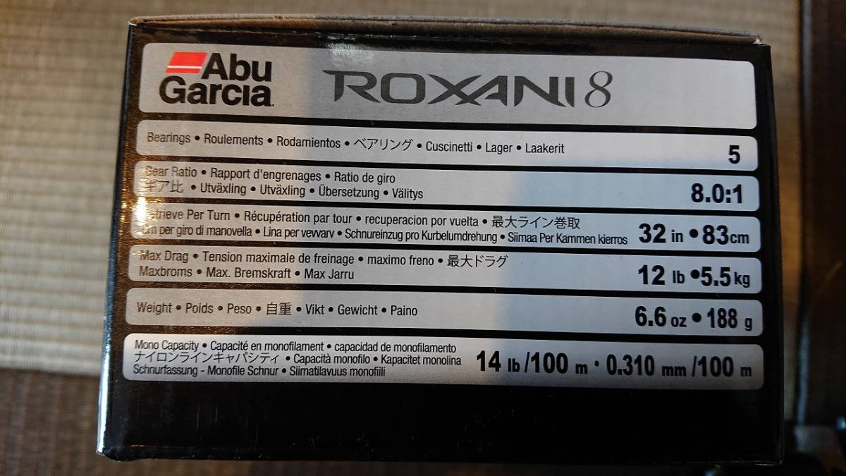 Abu Garcia ROXANI8 新品未使用_画像3