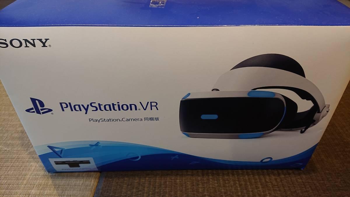 PS VR とVRソフト2本付き_画像2