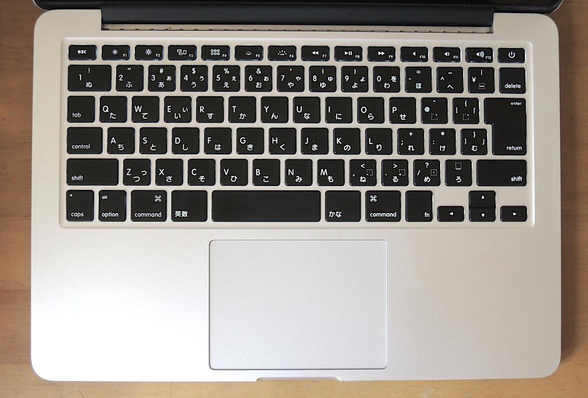 大容量1TB PCIe SSD 搭載 MacBook Pro Retina 13.3インチ Early 2015 Core i7 3.1GHz メモリ16GB 綺麗_画像2