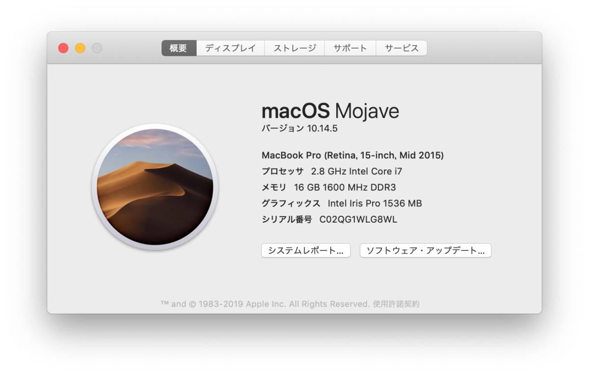 超速・大容量 1TB SSD搭載 MacBook Pro Retina 15.4インチ Mid 2015 Quad Core i7 2.8GHz メモリ16GB Mojave とっても綺麗_画像6