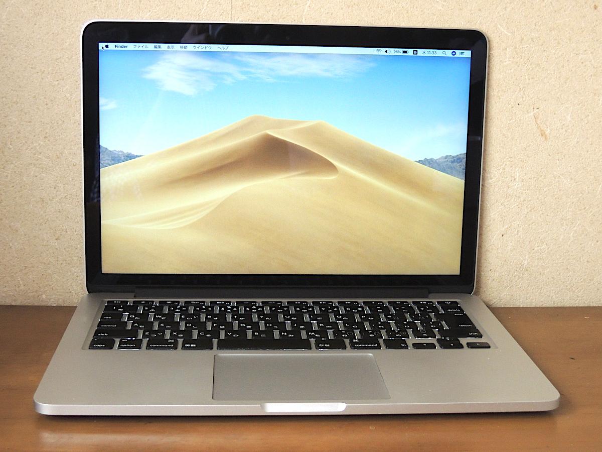 大容量1TB PCIe SSD 搭載 MacBook Pro Retina 13.3インチ Early 2015 Core i7 3.1GHz メモリ16GB 綺麗