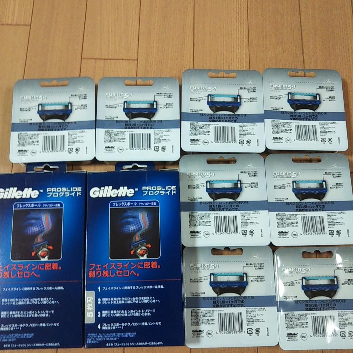 新品 Gillette Fusion5+1 プログライド 本体2個+替刃42個セット 5枚刃 ジレット フュージョン PROGLIDE_画像2