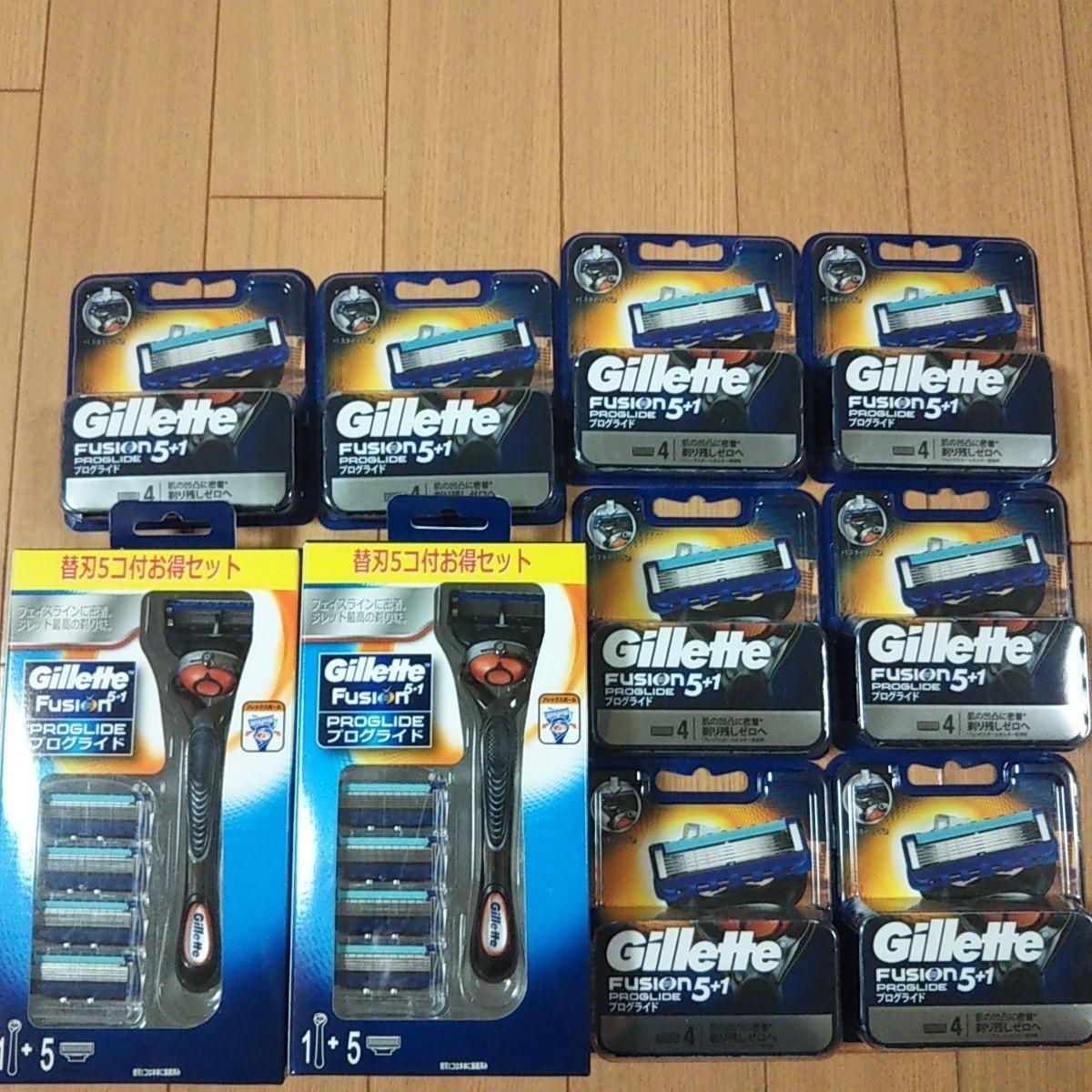 新品 Gillette Fusion5+1 プログライド 本体2個+替刃42個セット 5枚刃 ジレット フュージョン PROGLIDE