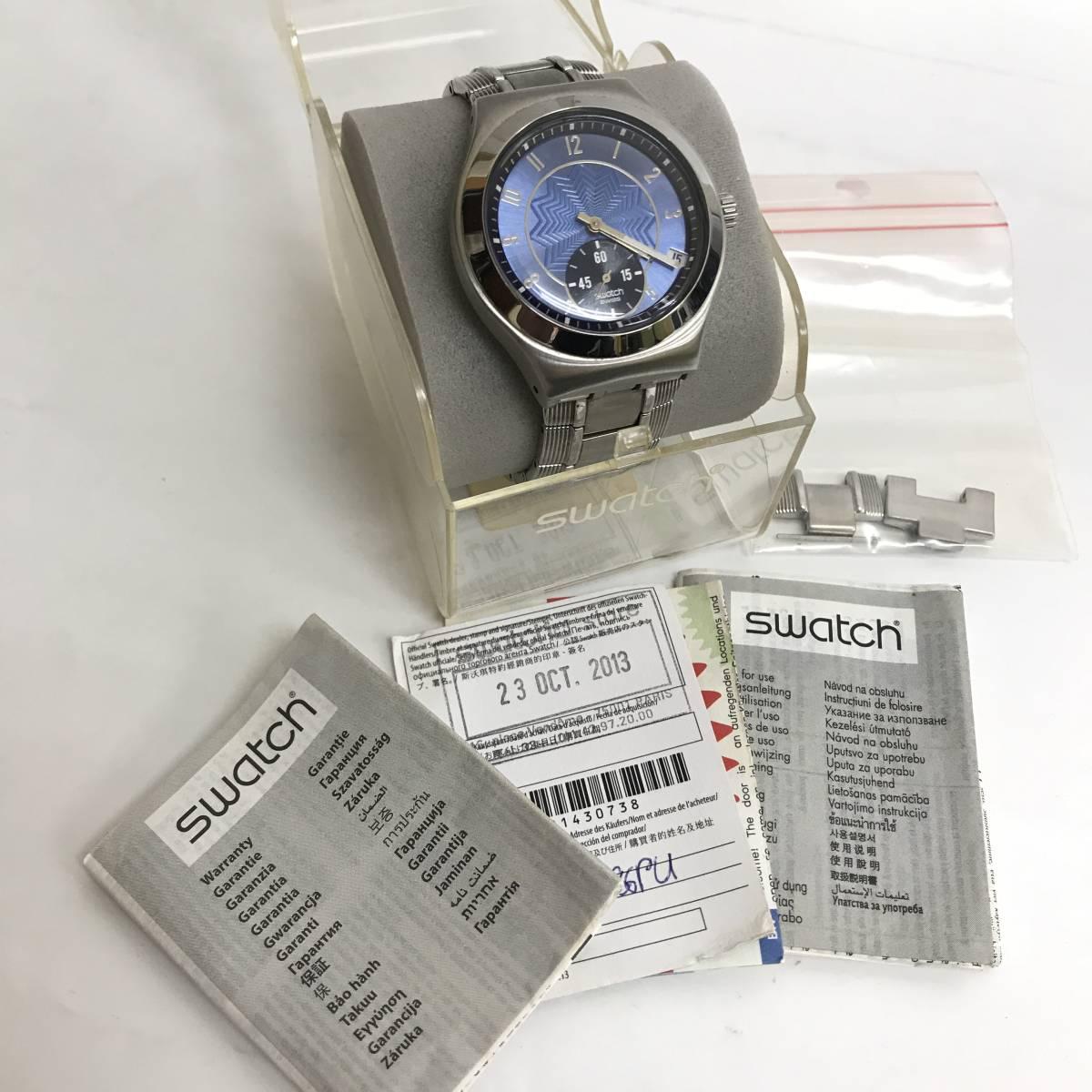 1円~■Swatch スウォッチ 腕時計 アイロニー IRONY 40mm YPS418GPU デイト クォーツ ステンレス 可動品 ケース 取説 保証書付