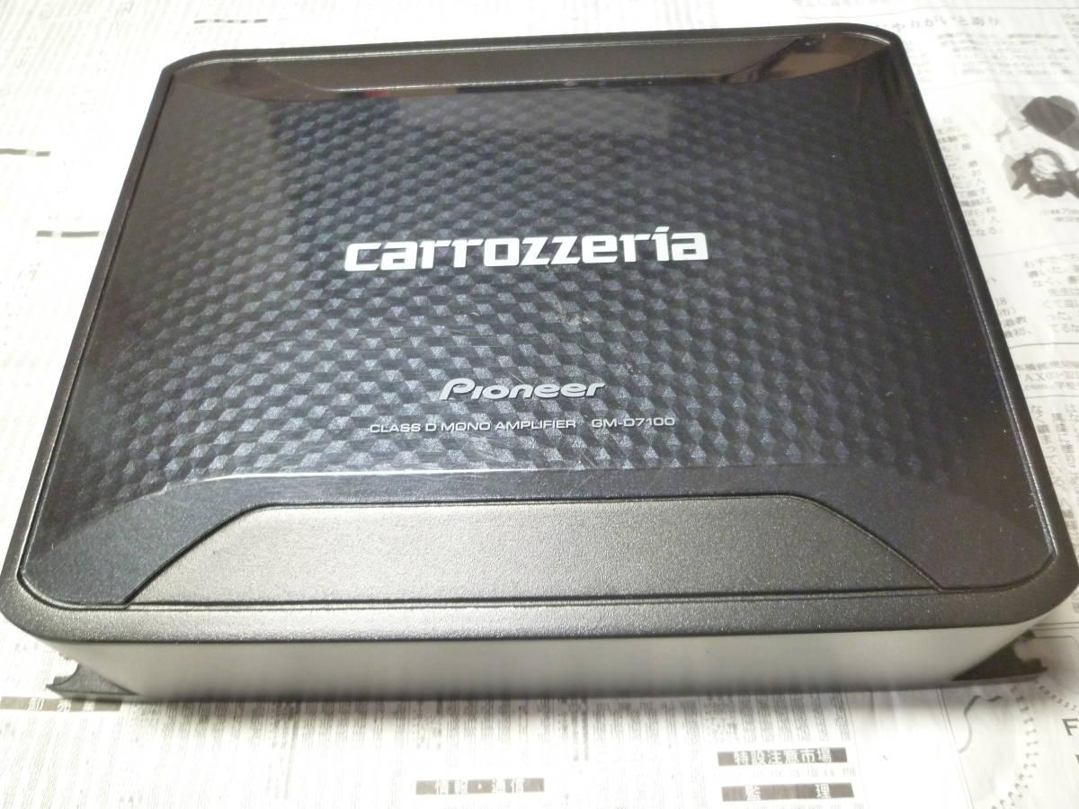 オルタ・ポップノイズチェック車載確認済 1週間動作保証 カロッツェリア carrozzeria モノラルデジタルパワーアンプ GM-D7100 安いヤフネコ_画像1