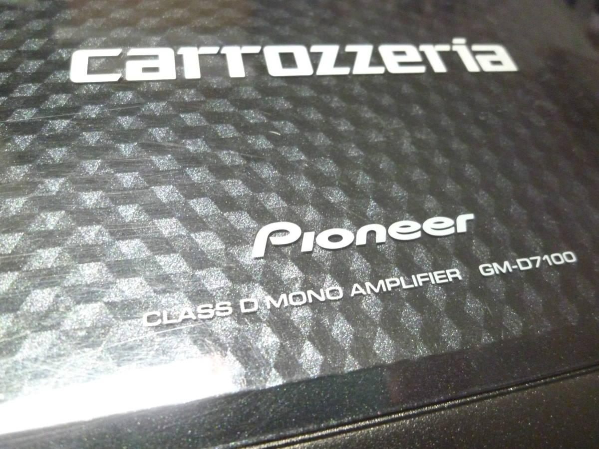 オルタ・ポップノイズチェック車載確認済 1週間動作保証 カロッツェリア carrozzeria モノラルデジタルパワーアンプ GM-D7100 安いヤフネコ_画像2