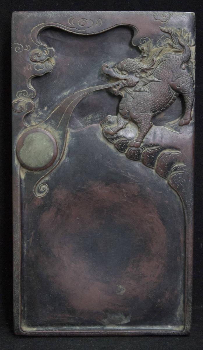 ★收藏品★中国骨董品 文房四寶《麒麟硯台》 雕刻 中国古玩 時代保証 古道具 賞物 置物 擺件