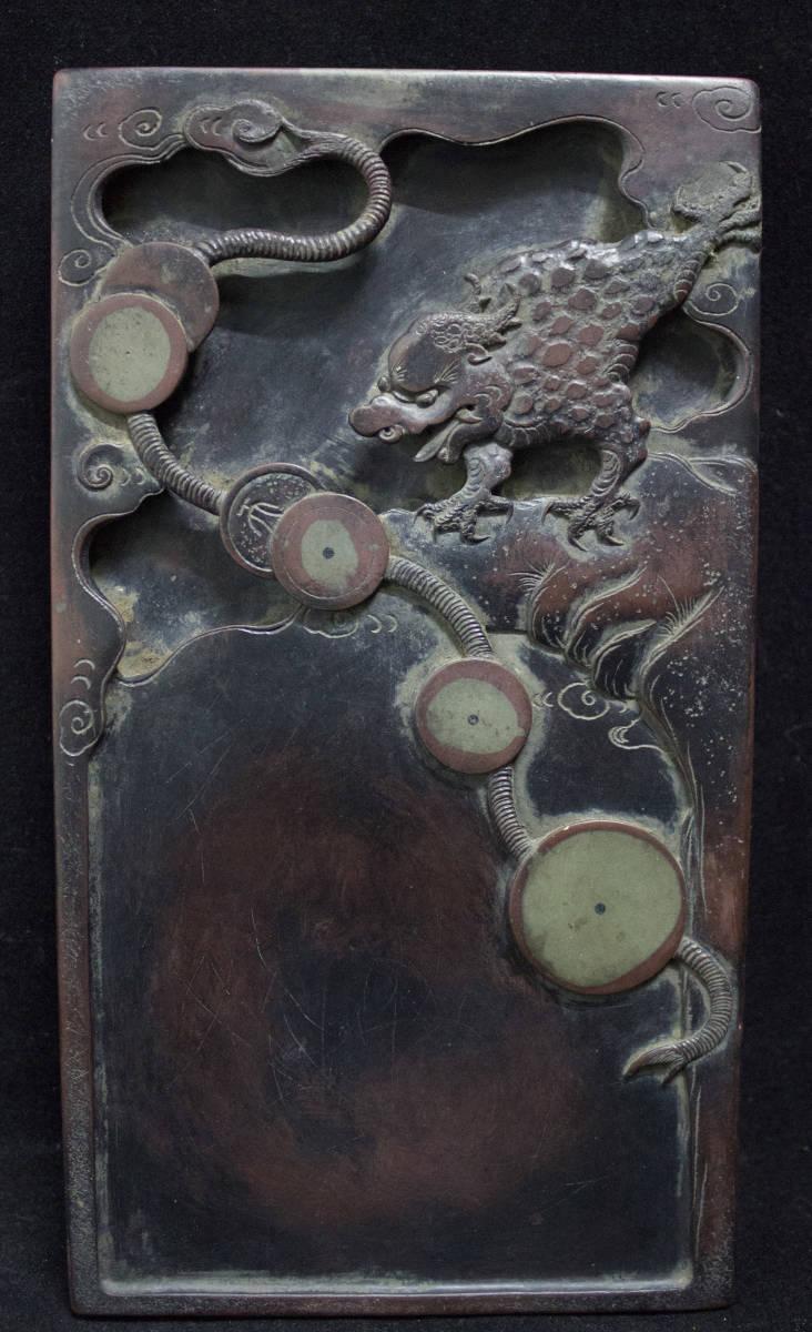 ★收藏品★中国骨董品 文房四寶《異獸四眼硯台》 雕刻 中国古玩 時代保証 古道具 賞物 置物 擺件