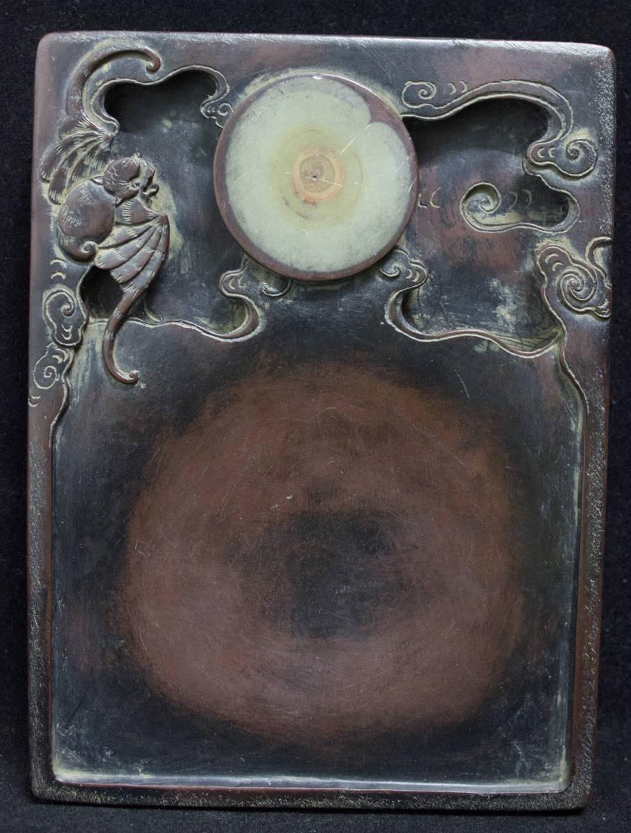 ★收藏品★中国骨董品 文房四寶《蝙蝠硯台》 雕刻 中国古玩 時代保証 古道具 賞物 置物 擺件