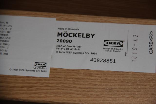 イケア イケヤ ダイニング テーブル モッケルビー イス10脚セット IKEA チェア 139930円 会議ミーティング オーク 無垢 引き取り_画像6