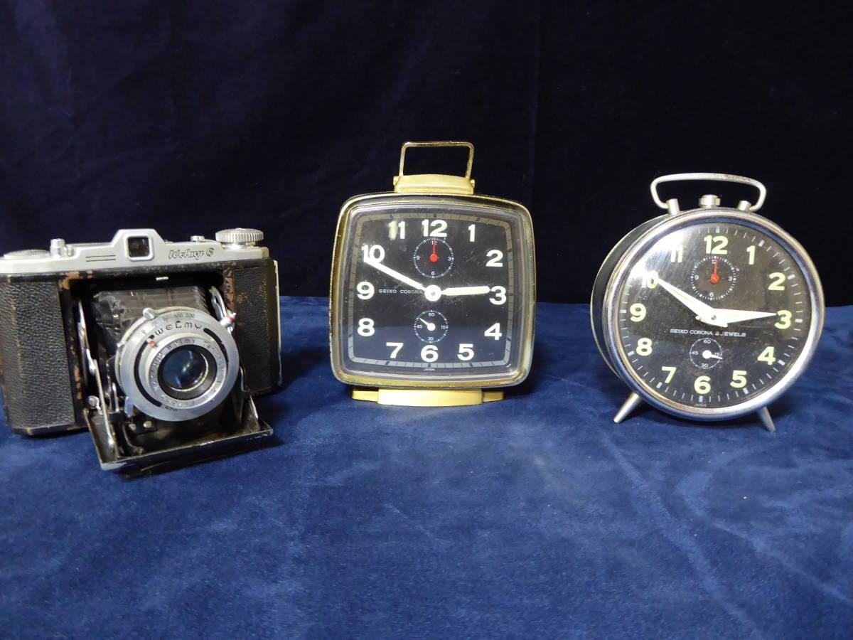 【昭和レトロ】SEIKO セイコー置時計(ゼンマイ式)×2個 WELMY6(カメラ)