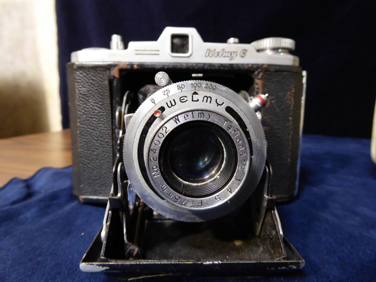 【昭和レトロ】SEIKO セイコー置時計(ゼンマイ式)×2個 WELMY6(カメラ)_画像5