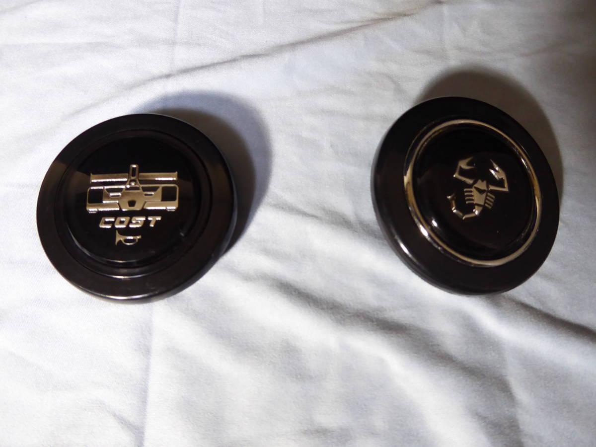 ホーンボタン(スコーピオン・F1柄)