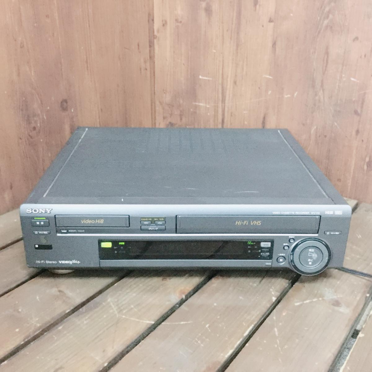 ☆ SONY ソニー WV-H4 Hi8 VHS 一体型 ビデオカセットレコーダー ビデオデッキ ジャンク ☆