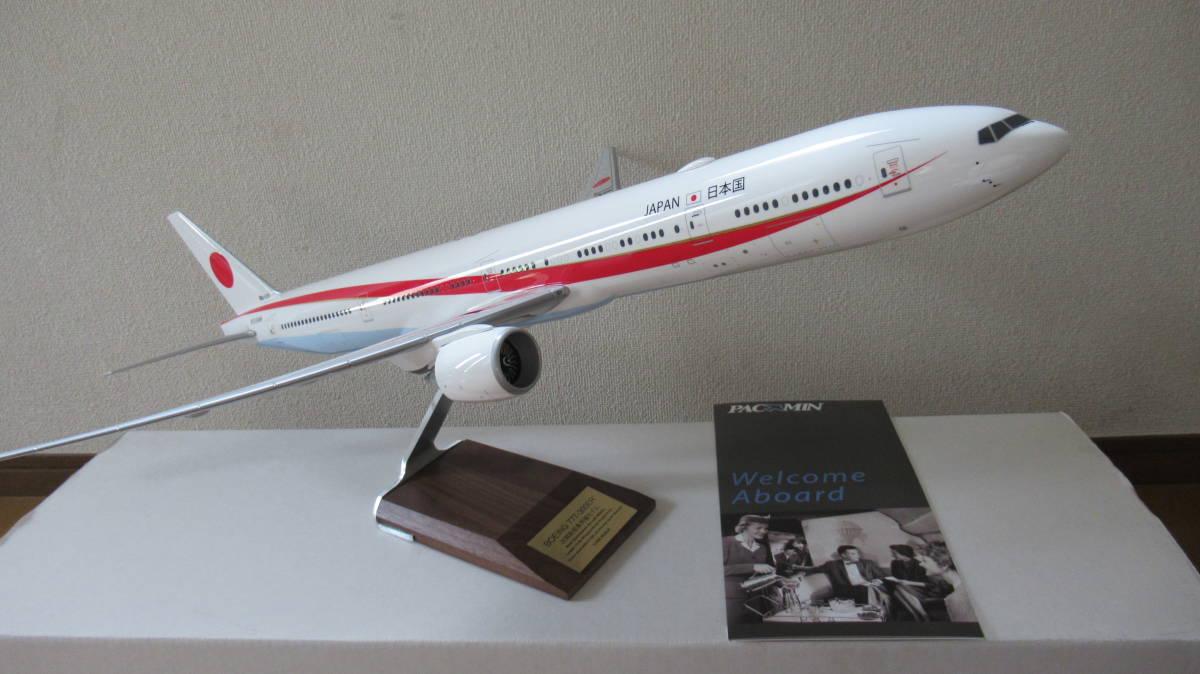 売り切ります!1円~ PACMIN パックミン 1/100 ボーイング 777-300ER 政府専用機 1号機_画像3