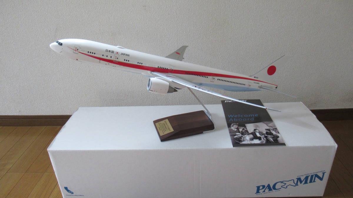 売り切ります!1円~ PACMIN パックミン 1/100 ボーイング 777-300ER 政府専用機 1号機_画像1