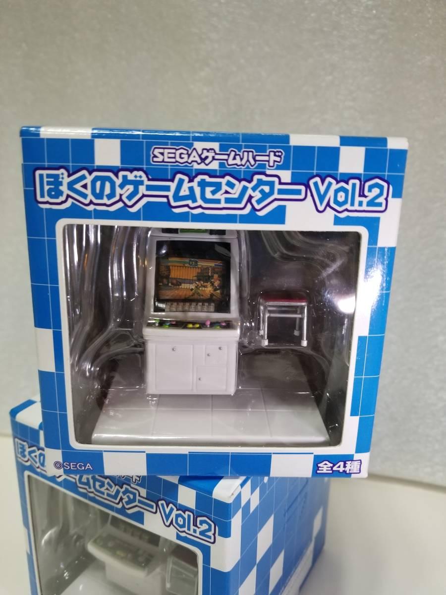 レア 未使用新品 セガ SEGA ゲームハード ぼくのゲームセンター vol. 2 フルセット スペースハリアー アストロシティ 全4種 _画像6