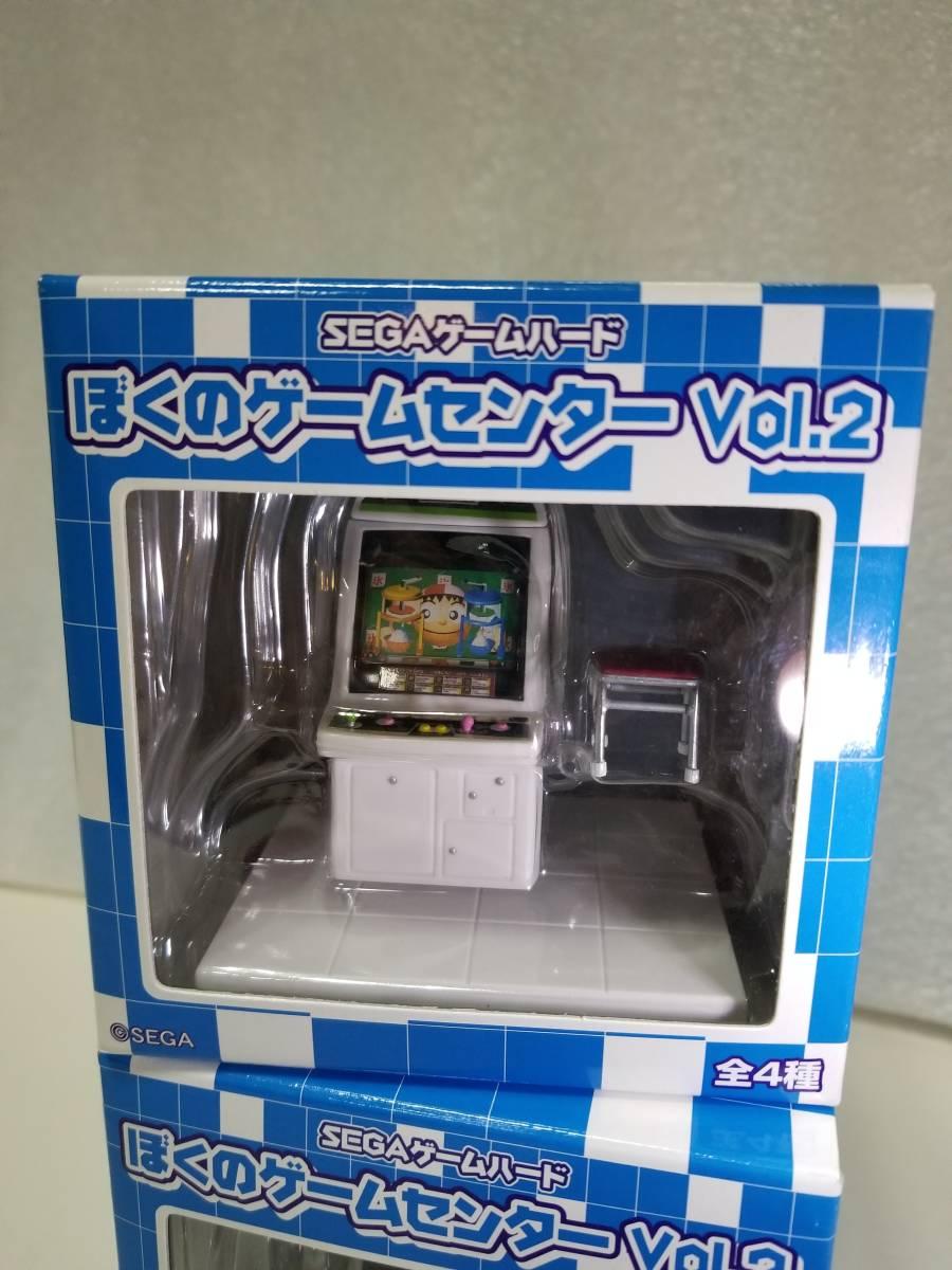 レア 未使用新品 セガ SEGA ゲームハード ぼくのゲームセンター vol. 2 フルセット スペースハリアー アストロシティ 全4種 _画像5